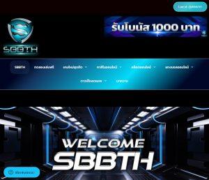 SBBTH.COM